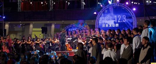 屏東演藝廳開幕20161203r2_ 492.jpg