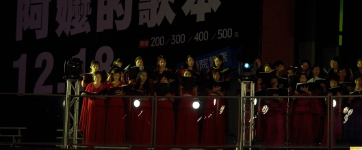 屏東演藝廳開幕20161203r2_ 500.jpg